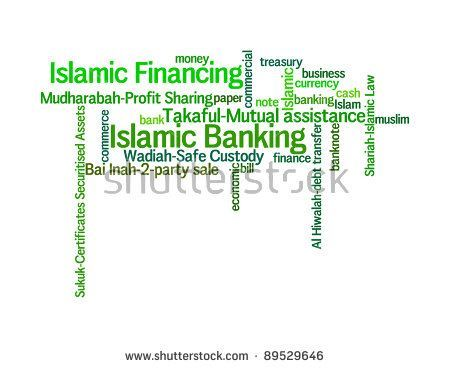 Picture for category Modes Of Islamic Finance